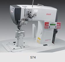 PFAFF缝纫机